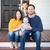 jovem · chinês · caucasiano · retrato · de · família - foto stock © feverpitch