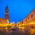 piazza san marco at dawn venice italy stock photo © fisfra