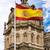 スペイン国旗 · 石 · バレンシア · スペイン · 空 · 城 - ストックフォト © fisfra