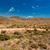 dolinie · krajobraz · chmury · polnej · charakter · niebieski - zdjęcia stock © fisfra