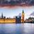 london at dusk stock photo © flotsom