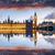 házak · london · anglia · éjszaka · kilátás · égbolt - stock fotó © flotsom