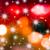 struktúra · kép · fény · terv · csillagok · minta - stock fotó © fotoquique