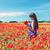 девушки · красивая · девушка · красный · области · цветок - Сток-фото © FotoVika