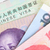 chinese or yuan banknotes money from chinas currency with visa stock photo © frameangel