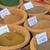 exotisch · specerijen · lepels · houten · plaat - stockfoto © frank11