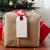 kamer · kerstboom · ingericht · tabel · vakantie · viering - stockfoto © frannyanne