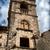 христианской · крест · арки · деревне · Церкви · дома - Сток-фото © frescomovie