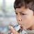 young musician boy plays recorder stock photo © freshdmedia