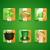 día · de · san · patricio · iconos · irlandés · bandera · trébol · verde - foto stock © frostyara
