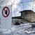 terremoto · distruzione · dettaglio · casa · shock - foto d'archivio © gemenacom