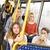 kadın · otobüs · durdurmak · kahve · kadın - stok fotoğraf © gemenacom