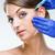 красивой · безупречный · женщины · лице · пластическая · хирургия · девушки - Сток-фото © geribody