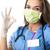 mooie · jonge · verpleegkundige · portret · mond · masker - stockfoto © geribody