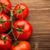 olgun · domates · renk · su · gıda · yaprak - stok fotoğraf © gitusik