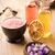 Aromatherapie · Körper · Öl · spa · Wohlbefinden · Natur - stock foto © gitusik