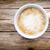 コーヒー · ドリンク · チョコレート · 眼鏡 · デザート - ストックフォト © gitusik