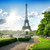 エッフェル塔 · 青空 · 有名な · ランドマーク · パリ · フランス - ストックフォト © givaga