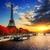 Eyfel · Kulesi · doğa · akçaağaç · ağaç · Paris · Fransa - stok fotoğraf © givaga
