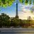 híd · Eiffel-torony · Párizs · folyó · ibolya · Franciaország - stock fotó © givaga