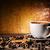 чашку · кофе · специи · деревянный · стол · текстуры · копия · пространства - Сток-фото © givaga
