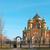 ragyogó · arany · hagyma · katedrális · herceg · ortodox - stock fotó © glasaigh
