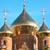 katedrális · herceg · ortodox · templom · keleti · Ukrajna - stock fotó © glasaigh