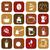 coffee icons stock photo © glorcza