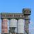 セメント · 工場 · 業界 · ビジネス - ストックフォト © goce