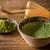 thé · bol · bois · vert · culture · céramique - photo stock © grafvision