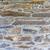 平らでない · 石の壁 · テクスチャ · 建物 · 抽象的な · 背景 - ストックフォト © grafvision