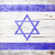vlag · Israël · geschilderd · hout · plank - stockfoto © grafvision