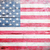 vlag · Verenigde · Staten · amerika · geschilderd · hout - stockfoto © grafvision