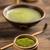 té · polvo · pequeño · bambú · tazón · Asia - foto stock © grafvision