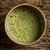 verde · té · orgánico · tazón · beber · bambú - foto stock © grafvision