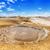 lama · vulcão · Romênia · deserto · azul - foto stock © grafvision