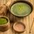 green tea in bowl stock photo © grafvision