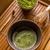 thé · vert · thé · bambou · cuillère · mode · de · vie · sol - photo stock © grafvision