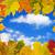 blue · sky · colorido · céu · nuvens · natureza - foto stock © Grazvydas