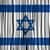 Israel · retro · bandeira · israelense · vintage · grunge - foto stock © gubh83