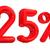25 · percentagem · taxa · ícone · branco · vinte - foto stock © guru3d