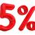 piros · öt · százalék · felirat · fehér · üzlet - stock fotó © guru3d