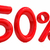 3d red 50   fifty percent stock photo © guru3d