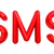 sms · texto · vermelho · branco · 3d · render · negócio - foto stock © guru3d