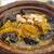 bárány · pörkölt · lassú · szakács · olasz · étel - stock fotó © haraldmuc