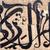 arab · kalligráfia · írott · szó · allah · díszítő · keret - stock fotó © haraldmuc