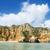 scénique · vue · paysage · Portugal · eau - photo stock © HERRAEZ