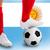 Argentina · calciatore · calcio · concorrenza · match · gioco - foto d'archivio © hin255