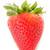イチゴ · ベリー · 孤立した · 白 · 食品 · 葉 - ストックフォト © hin255