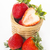 Strawberries berry cross section isolated  stock photo © hin255